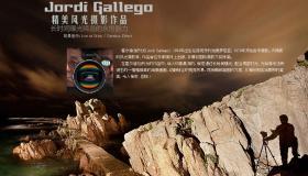 Jordi Gallego a la xina.