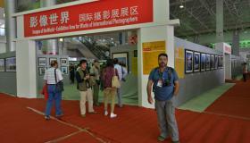 Exposició a Xina